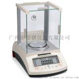 华志天平HZ-104/35S十万分之一0.01mg