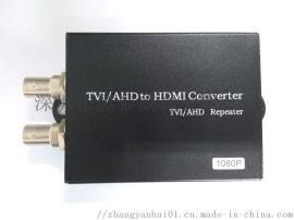 TVI AHD CVI 转HDMI转换器