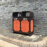 垃圾桶 戶外環保耐用時尚垃圾桶
