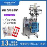 袋装洗发液包装机 液体灌装机 一次性洗发水包装机