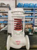 调节阀氮封阀温控阀生产厂家销售