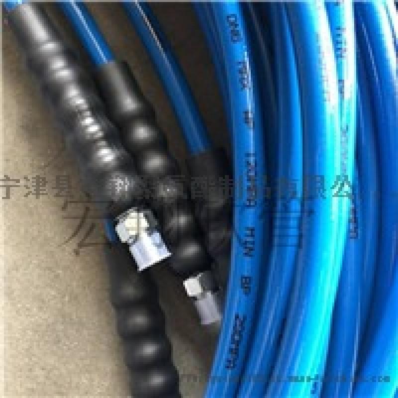 尼龙树脂高压油管,耐油脂液压高压软管厂家