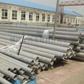美标SUS304不锈钢无缝管 304不锈钢管