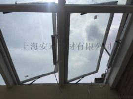 屋顶天窗 电动天窗 铝合金天窗 雨水感应智能天窗