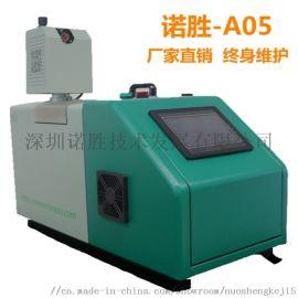 深圳热熔胶机厂家,小型热熔胶机,诺胜热熔胶喷涂设备