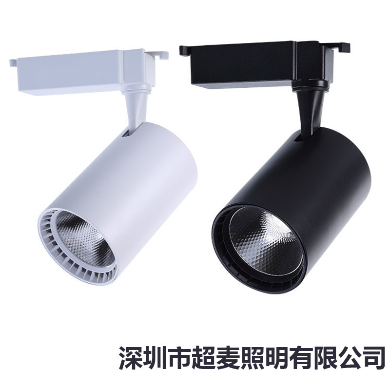 led射灯 天花灯 商用cob导轨式滑道灯