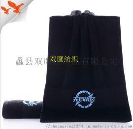 黑毛巾/定製毛巾/促銷毛巾/禮品毛巾