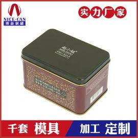 45g赵小姐红茶茶叶铁盒-马口铁红茶包装铁罐