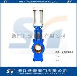 穿透式不鏽鋼閘閥 氣動長板刀閘閥 對夾式長體插板閥