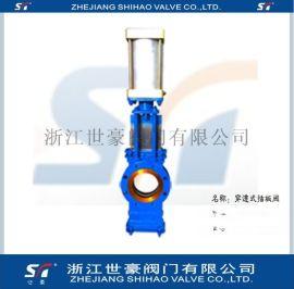 穿透式不锈钢闸阀 气动长板刀闸阀 对夹式长体插板阀