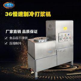 潮汕火锅连锁店做新鲜潮汕牛肉丸的机器