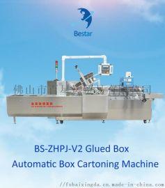 全自动喷胶装盒机食品玩具化妆品包装自动化设备可定制