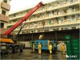 四川成都供应工厂设备搬运搬迁