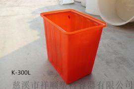 300L PE塑料周转箱 塑料物流箱 塑料推布车