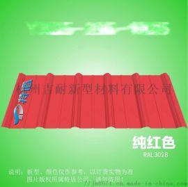铝镁锰工业厂房金属墙面板YX25-205-1025