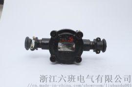 BHD2-25/660-2T低压电缆接线盒