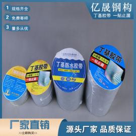丁基橡胶防水密封胶粘带 铝箔丁基胶带 可定制 欢迎下单