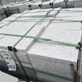 芙蓉白g603成品砖 麻城g603院墙砖 地面平板