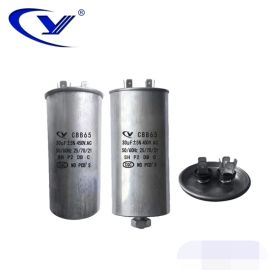排污螺杆泵电容器CBB65 30uF/450VAC