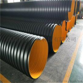 梓哲大口径钢带管高密度聚乙烯钢带波纹管