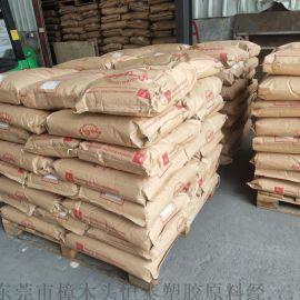 PA6 越南 NP2800 粘度2.85 用于射出 管材