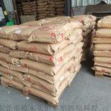 PA6 越南 NP2800 粘度2.85 用於射出 管材