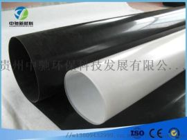HDPE土工膜-HDPE土工膜生产-厂家直供
