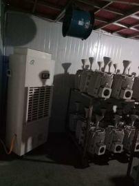 消失模烘干房、热泵消失模烘房、白模烘干设备
