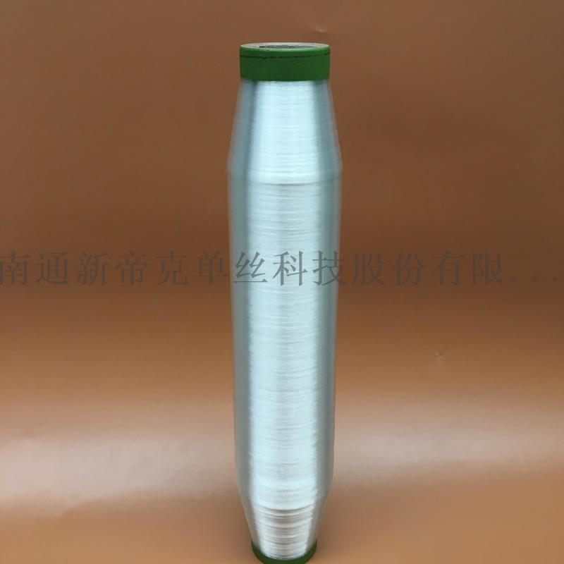花邊織帶用 0.08mm 滌綸單絲