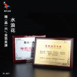 广州抗疫志愿者嘉奖奖杯奖牌 奖牌制作厂家