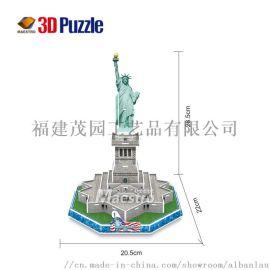 建筑3D立体拼图,纸板泡沫板3D立体拼图