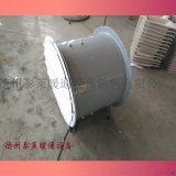 防爆轴流风机BCDZ-2.8/3.15/3.15