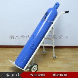 医用氧气瓶手推车@余江医用氧气瓶手推车厂家现货