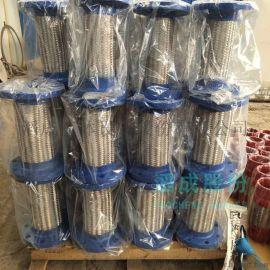 浙江DN250不锈钢金属软管 沟槽金属软管