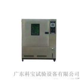 800L可程式恒温恒湿箱 江苏可定制恒温恒湿试验箱