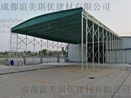 遂宁活动推拉雨棚钢结构停车棚
