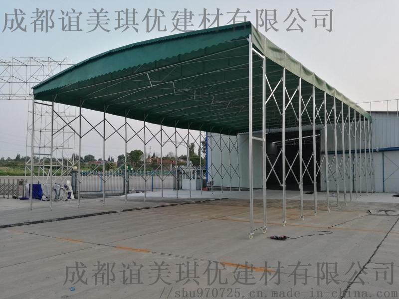 遂寧活動推拉雨棚鋼結構停車棚