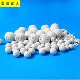 中铝球 13mm氧化铝中铝陶瓷球高强度支撑剂填料