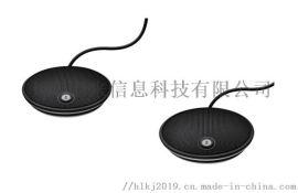罗技CC3500e扩展麦克风STMP100