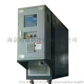 高温模温机厂家 高温模温机价格 南京高温模温机