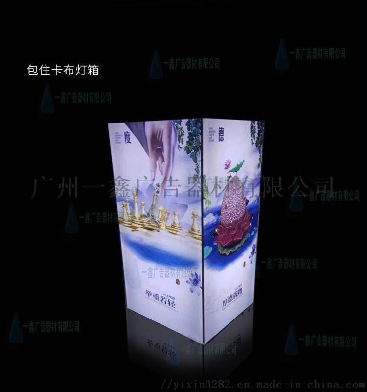 广告灯箱卡布灯箱软膜灯箱超薄灯箱广告牌直销