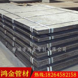 堆焊耐磨衬板 复合耐磨钢板厂家