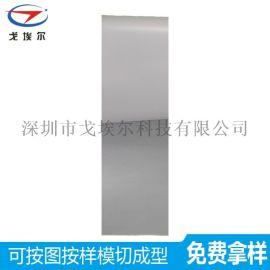 厂家直销 正负压机硅胶板 层压机硅胶皮 定制加工
