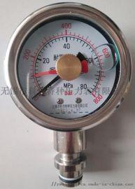 矿用耐震压力表BZY-60