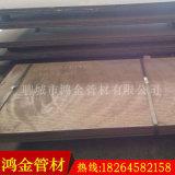 高铬钢板(12+12)mm堆焊耐磨板供应商