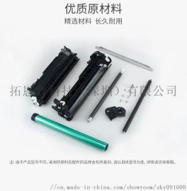 打印机硒鼓兼容利盟LEXMARK50F0Z00