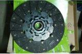 广东省代理Valeo 法雷奥9簧10齿离合器片841384