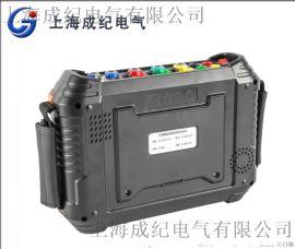 高精度智能便携式三相电能表现场校验仪