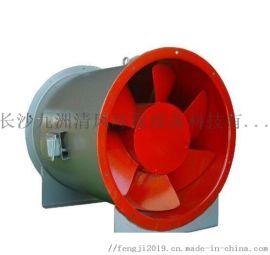 长沙九洲凯特高温轴流双速排烟风机