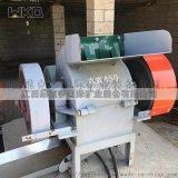 全自动湿式铜米机 800型杂线铜米机 分离回收设备